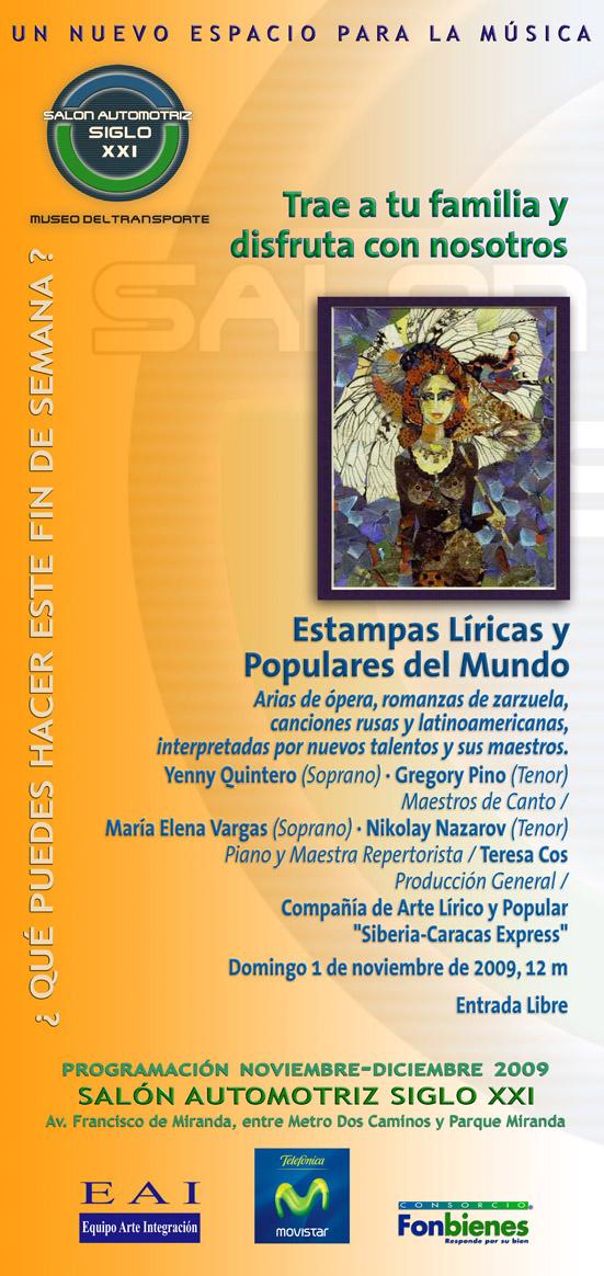 Invitación_Estampas_Líricas_y_Populares